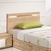 多莉絲3.5尺夜燈床片木面床頭板(18JS1/123-3)【DD House】