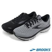 【BROOKS】GHOST 13 寬楦 男運動鞋 U36-10348 1103482E040/1103484E072