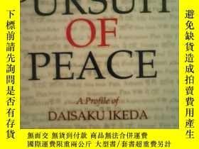 二手書博民逛書店In罕見Pursuit of Peace----與池田大作有關的
