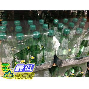 [COSCO代購] 單次運費限購一組 PERRIER 沛綠雅 氣泡礦泉水(寶特瓶) 500毫升/24入 C34405