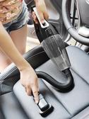 吸塵器 車載吸塵器汽車吸塵器 12V車用車內強吸力大功率 干濕兩用推薦