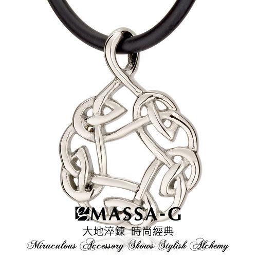 浪漫迴紋  鍺鈦鍊飾  MASSA-G  Deco系列
