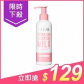 1028 深層潔淨卸妝乳(200ml)【小三美日】$269