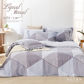《DUYAN竹漾》床包被套組(鋪棉兩用被套)-雙人 / 60支萊賽爾天絲四件式 / 永恆國度 台灣製