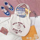 帆布包學院風印花學生單肩包女日系原宿軟妹chic手提帆布包女  嬌糖小屋