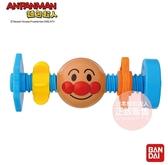 正版授權 ANPANMAN 麵包超人 嬰兒轉轉螺絲玩具 嬰幼兒玩具 COCOS AN1000