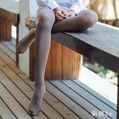 中大尺碼新款天鵝絨收腹超柔啞光防滑微透肉女士打底九分連褲絲襪子 js10604『科炫3C』