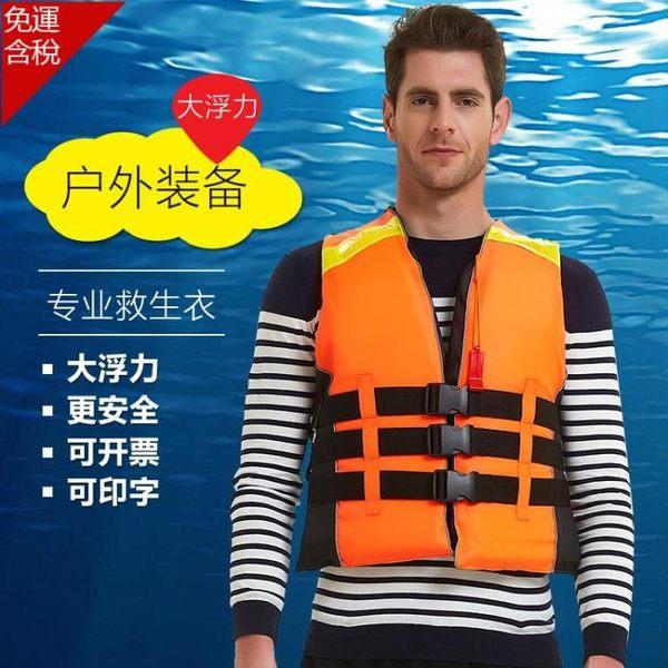 釣魚磯釣救生衣大浮力成人便攜船用專業垂釣輕便便攜馬甲浮力背心 MKS免運
