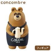Hamee 日本 DECOLE concombre 昭和喫茶店 療癒公仔擺飾 棕熊老闆 586-746748