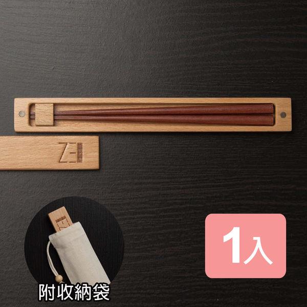 《真心良品xUdlife》品木屋環保原木筷1組