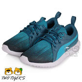 Puma Carson 2 Oxidized Jr 漸層藍 鞋帶運動鞋 大童鞋 NO.R2039