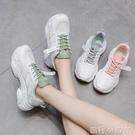 老爹女鞋ins百搭夏季透氣網面薄款網鞋2020新款休閒運動小白潮鞋【蘿莉新品】