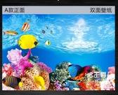 魚缸背景紙畫高清圖3d立體魚缸壁紙背景畫雙面水族箱裝飾魚缸貼紙XW 快速出貨