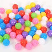 交換禮物-馬卡龍色兒童海洋球 波波球游樂場加厚環保無毒寶寶玩具球