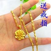 越南沙金項鏈女款 純金色假黃金999 鍍金24K吊墜久不掉色首飾