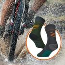 台灣製 外銷美國精品 ~ Sanasai 防水襪 透氣襪 抗菌襪 (共2款/4種尺寸)