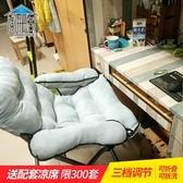 家用懶人電腦椅摺疊辦公簡約迷你宿舍椅可愛臥室休閒遊戲靠背座椅ATF 錢夫人小舖
