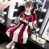 女童旗袍 漢服女童襦裙秋裝新款中國風兒童洋氣12-15歲孩唐裝古裝 艾維朵