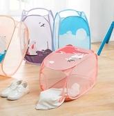 收納籃臟衣籃可折疊大容量臟衣服藍收納筐收納簍 維多  DF