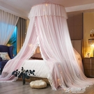 蚊帳 新款公主風蚊帳家用夏季吊頂圓頂1.5米雙層帳紗免打孔安裝蚊帳2米