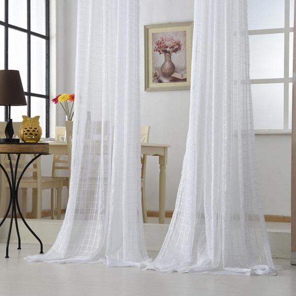 格子窗簾紗簾窗紗成品白紗飄窗客廳陽台莎白沙發白色布料【全網最低價省錢大促】