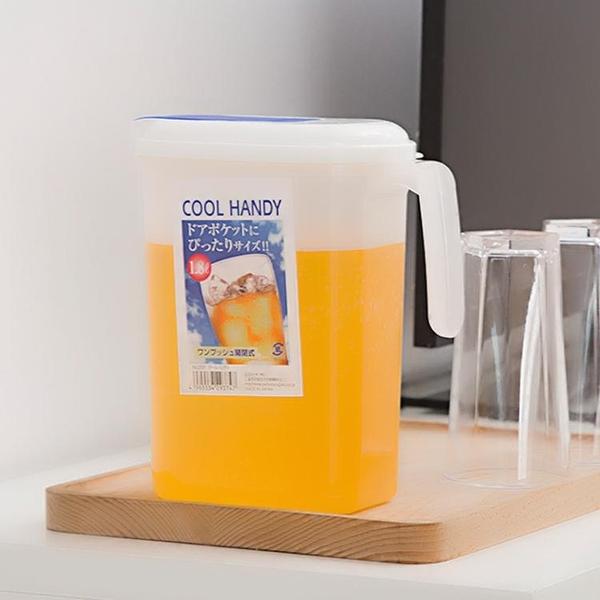 冷水壺大容量塑料耐高溫果汁耐熱家用涼水壺加厚水壺水具【快速出貨】