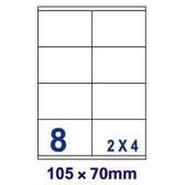 【奇奇文具】 【Unistar 裕德 8格 電腦標籤】 US4426 105×70mm (100張/盒)