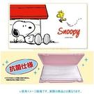 asdfkitty*日本製 SNOOPY史努比抗菌口罩收納盒-可隨身攜帶.乾淨方便