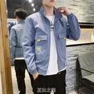 外套男士春秋新款韓版潮流上衣服休閒百搭男裝工裝機能夾克男 快速出貨
