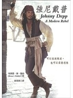 二手書博民逛書店《強尼戴普: 可以狂放叛逆,也可以柔情感性》 R2Y ISBN:9789867651822