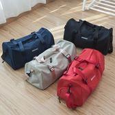 短途旅行包女行李包袋輕便大容量手提包干濕分離健身包防水 酷我衣櫥