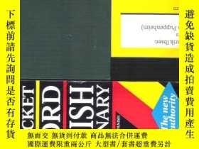 二手書博民逛書店外文舊書|荷蘭語詞彙表罕見woordenlijst nederl