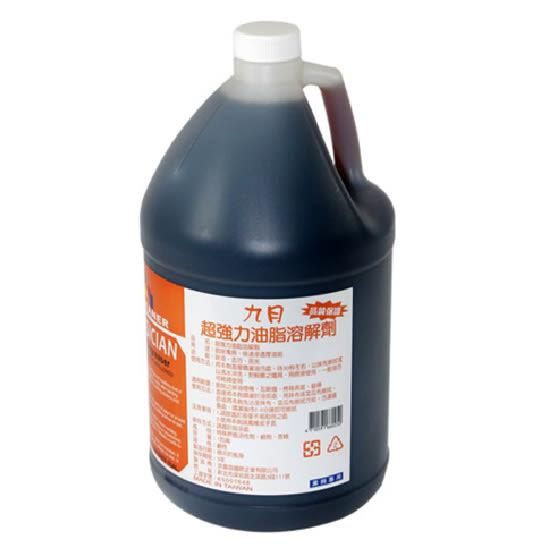 九月 強力油脂溶解劑 (1加侖)