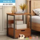 床頭櫃 簡易床頭柜簡約現代經濟型臥室收納柜小型床邊小柜子置物架儲物柜 HX6727【花貓女王】