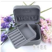 化妝箱 帶隔層精致小化妝盒PU雙層首飾盒化妝箱收納盒 BF9845『男神港灣』