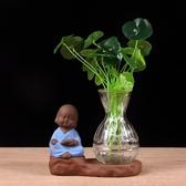 店長推薦 創意擺件陶瓷小花器家居客廳裝飾品水培花插小和尚玻璃水培花瓶