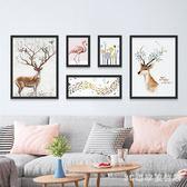 墻上裝飾裝飾畫客廳沙發背景墻面掛畫組合壁畫美式餐廳現代簡約大氣 LH3412【3C環球數位館】