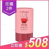 【任2件$508】Wild Cape 野角 南非博士紅茶(40包)【小三美日】國寶茶 $299