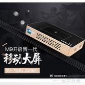 便攜式安卓智慧小型辦公無線wifi投影機  台北日光