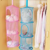 ✭慢思行✭【L151】可摺疊三層收納網袋 晾曬 晾衣籃 掛架 陽台 衣櫃 多層 透氣 內衣 內褲