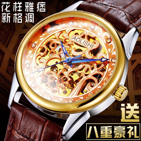 瑞士手錶男機械錶全自動新款皮質帶時尚鏤空夜光防水男士手錶【時尚家居館】