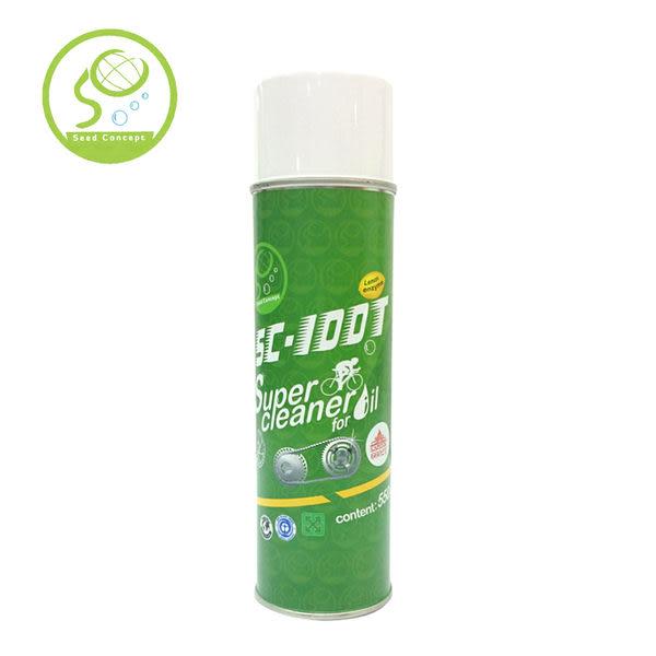 亞斯希 環保除油分解劑 SC-100T (550ml) / 城市綠洲 (自行車清潔保養.清潔劑.去油污、油垢清潔)