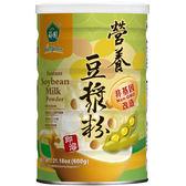 薌園 營養豆漿粉 (600公克/罐)