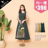正韓-復古甜美荷葉下擺綁帶洋裝-AA-Rainbow【A6185170】