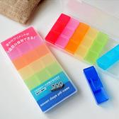 一周早中晚彩虹藥盒 維他命 藥品 整理 分類 一周 收納 多格 小物 多功能 米菈生活館【K081-2】