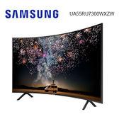 【贈北北基桃壁掛架+壁掛安裝】Samsung三星 55吋 4K 55RU7300 UHD 連網曲面液晶電視 UA55RU7300WXZW