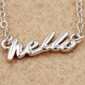 925純銀項鍊-文字造型獨特唯美百搭銀飾女墜飾73y51【巴黎精品】