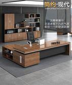 老板桌總裁桌簡約現代經理桌主管桌大班台辦公桌椅組合辦公家具wy