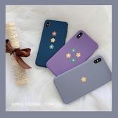 iPhone手機殼韓風小花軟殼8plus蘋果x手機殼XSMax/XR/iPhoneX/7p/6女iphone6s
