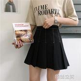 明線高腰半身裙女韓版百搭修身蓬蓬裙百褶裙短裙學生 韓語空間
